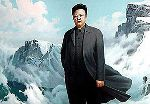 Kim-Jong-Il.jpg