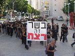 WDFA Israel 3.jpg